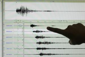 Colombia amaneció con un movimiento telúrico de 4.6 en la escala de Richter