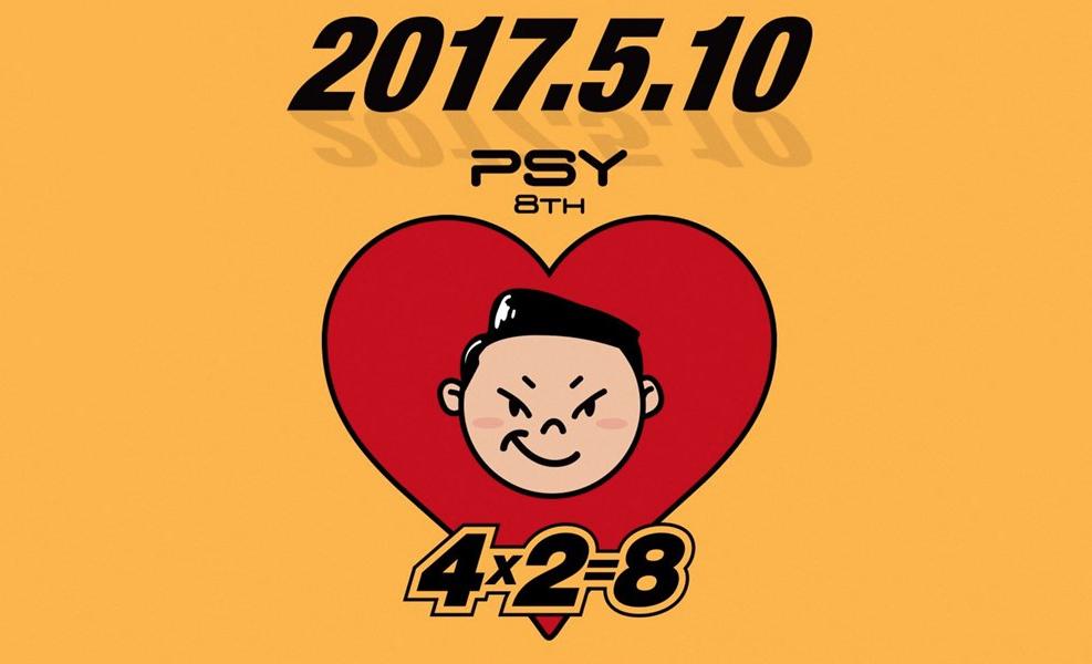 Psy ya está listo para lanzar su octavo disco