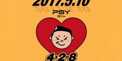 Psy prepara el lanzamiento de su nuevo álbum musical
