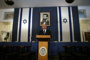 """Israel promueve una ley para establecer el """"Estado Judío"""""""