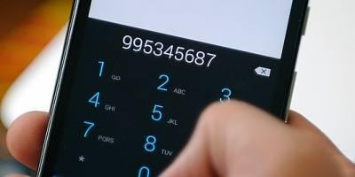 Movistar Chile activa protocolo de seguridad tras hackeo a Telefónica en España
