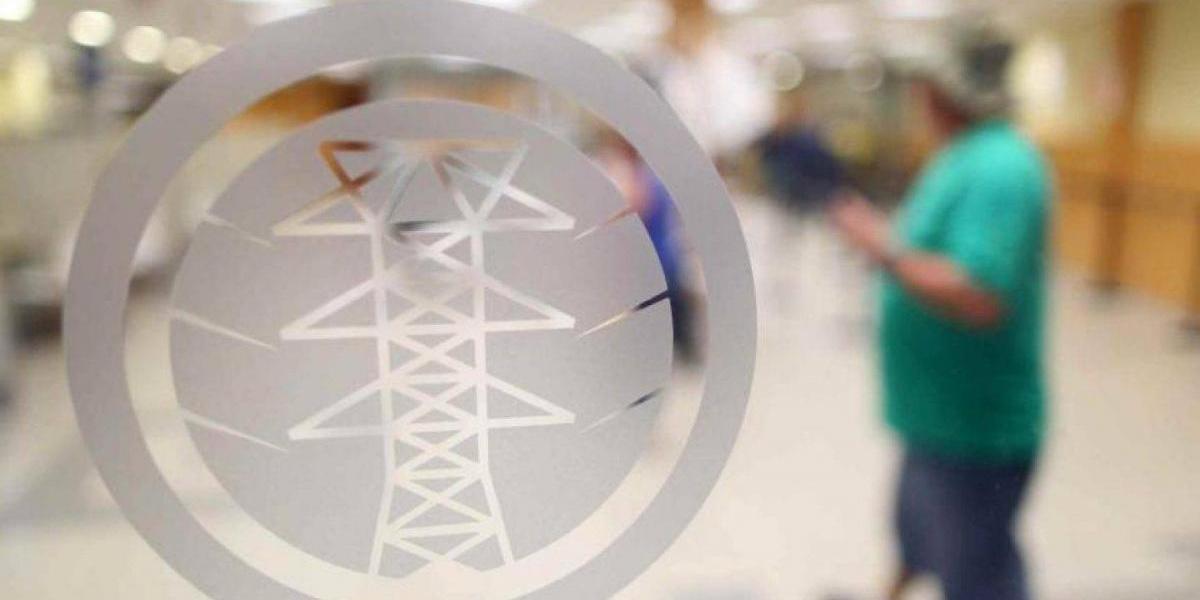 AEE aclara que falla eléctrica en el Natatorio fue interna