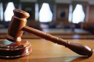 Causa contra exrectores UPR