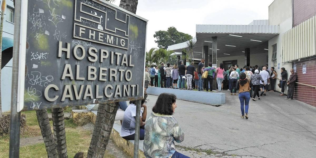 Sem dinheiro, dois hospitais de Belo Horizonte podem parar atendimentos
