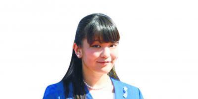 La princesa japonesa Mako perderá su título real por casarse con un plebeyo