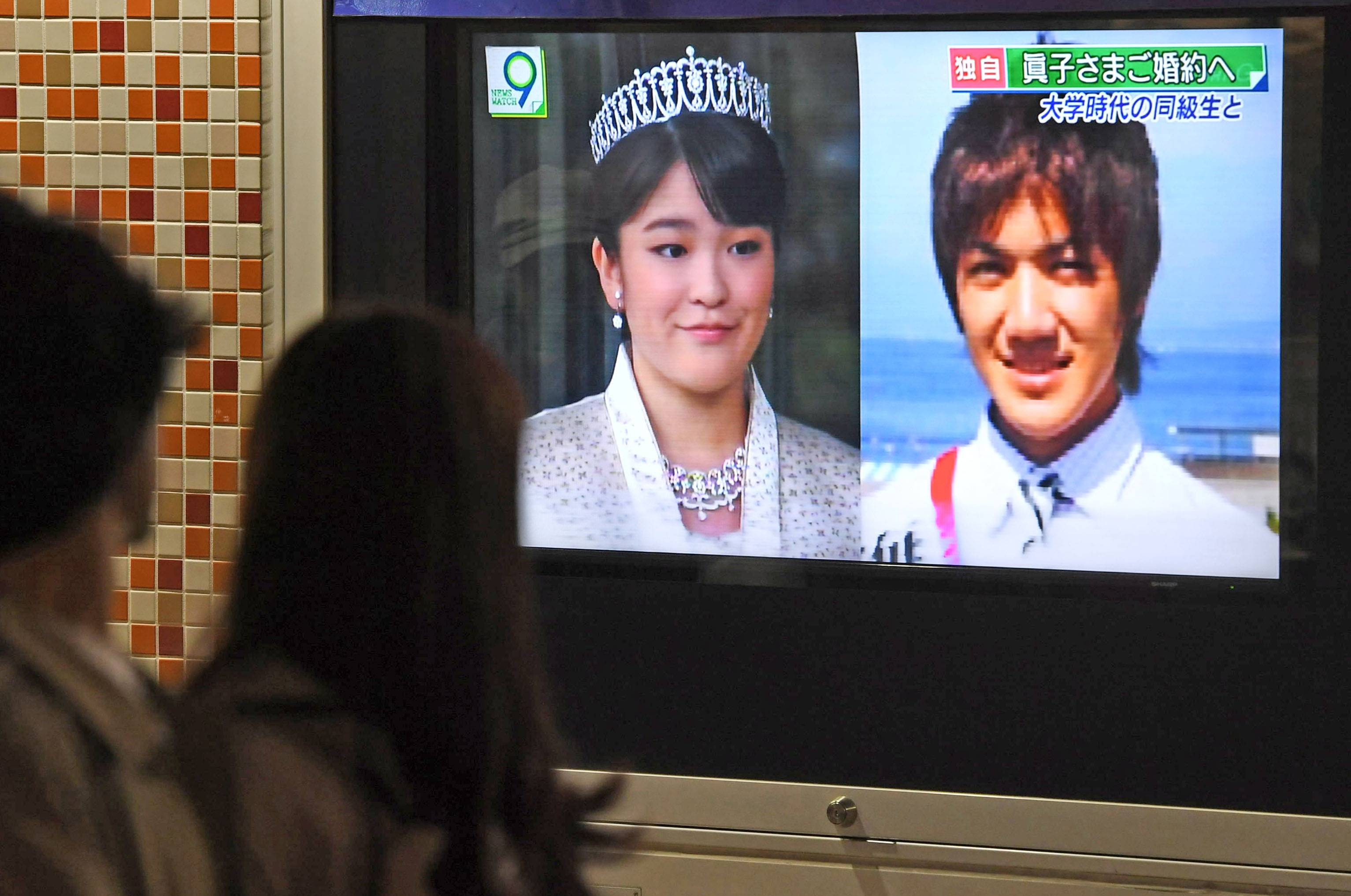 japan-princess-gettingonz.jpg
