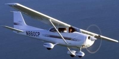 Avioneta desaparecida en Guayaquil fue localizada sin sobrevivientes
