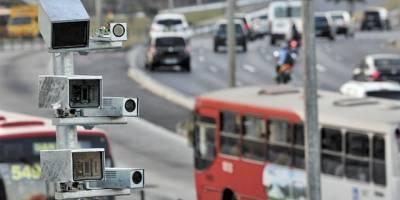 Na capital paulista, arrecadação com multas aumenta 18,1% no 1º trimestre