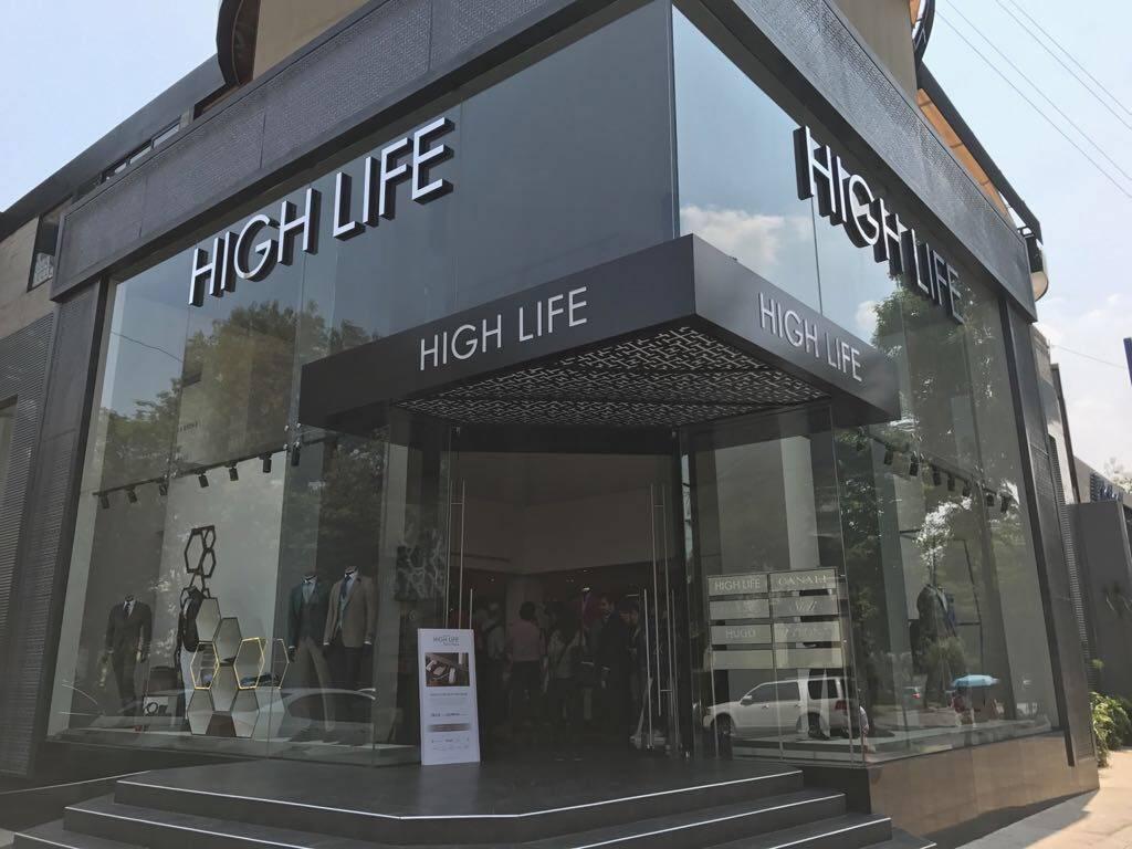 La exclusiva tienda esta ubicada en Alejandro Dumas esquina presidente Masaryk. Publimetro