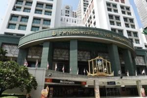 Hospital de Bangkok donde se registró una explosión