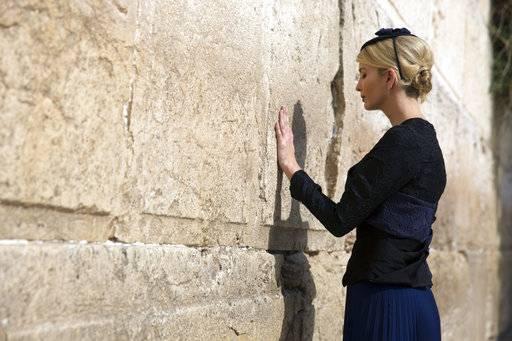 Ivanka Trump Foto: AP