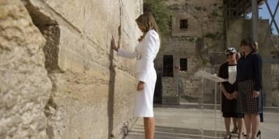 israel-trumpgonz.jpg