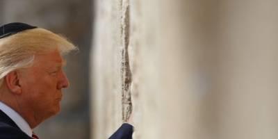 Donald Trump,Melania Trump,Reuven Rivlin