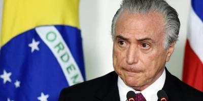Temer solicita suspender investigación judicial en su contra — BRASIL