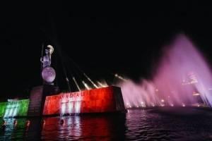 La Gran Final entre Chivas y Tigres será transmitida en la Minerva