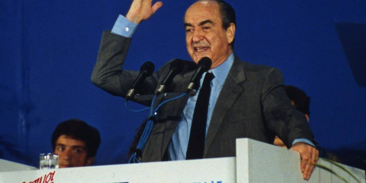 Fallece a los 98 años ex primer ministro griego Constantine Mitsotakis