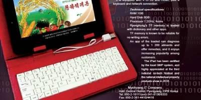 Corea del norte presenta su propia versión del Ipad