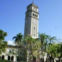 UPR anuncia nuevos programas de estudio que formarán parte de su oferta académica