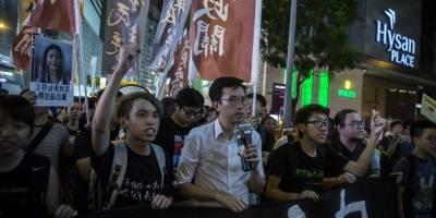 Aniversario de la masacre de Tiananmen