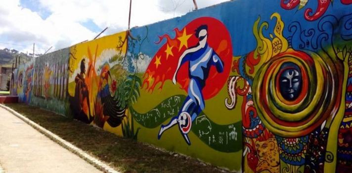 Mura para Erick Barrondo
