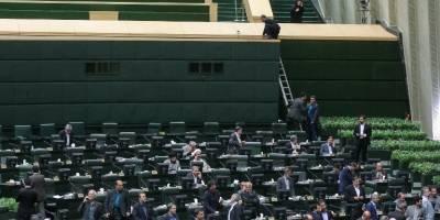 Interior del Parlamento de Irán