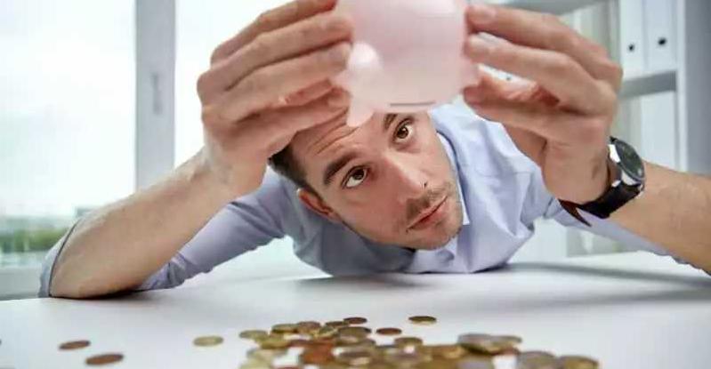 Los j venes mexicanos sufren de adicci n a no tener dinero publimetro m xico - Tener dinero en casa ...