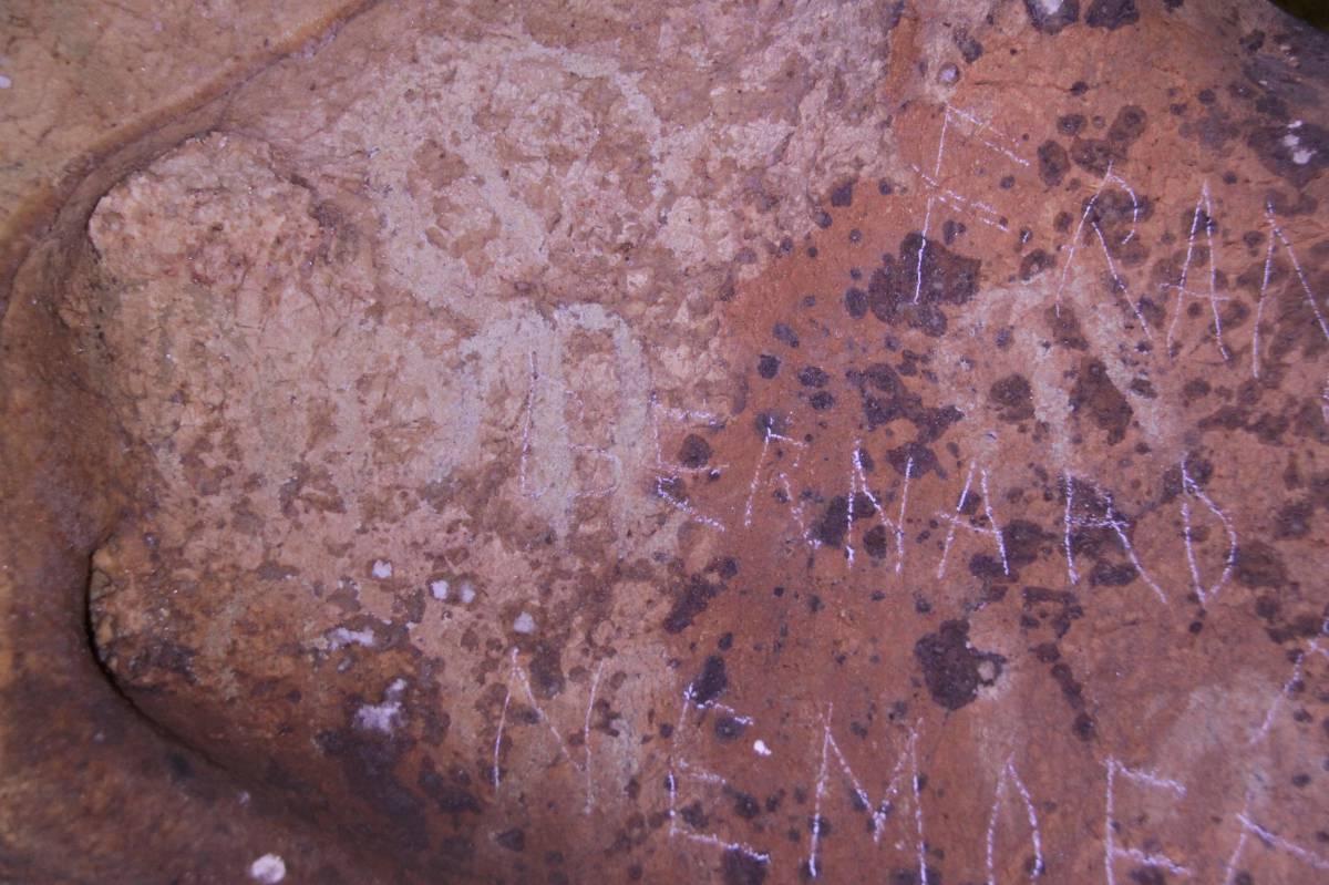Encontraron talladuras en las piedras Foto: Ayuntamiento de Rincón de la Victoria