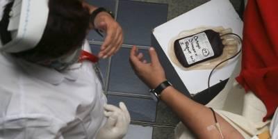 Hoy jornada de donación de sangre — VENEZUELA