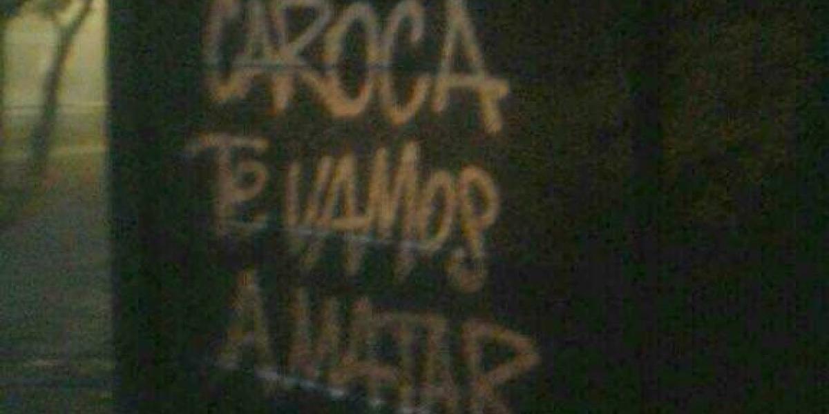 Tensión en Universidad de Chile: duros rayados contra Heller y Caroca en el CDA