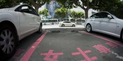 El estacionamiento más caro del mundo, costó ¡11 mdp!