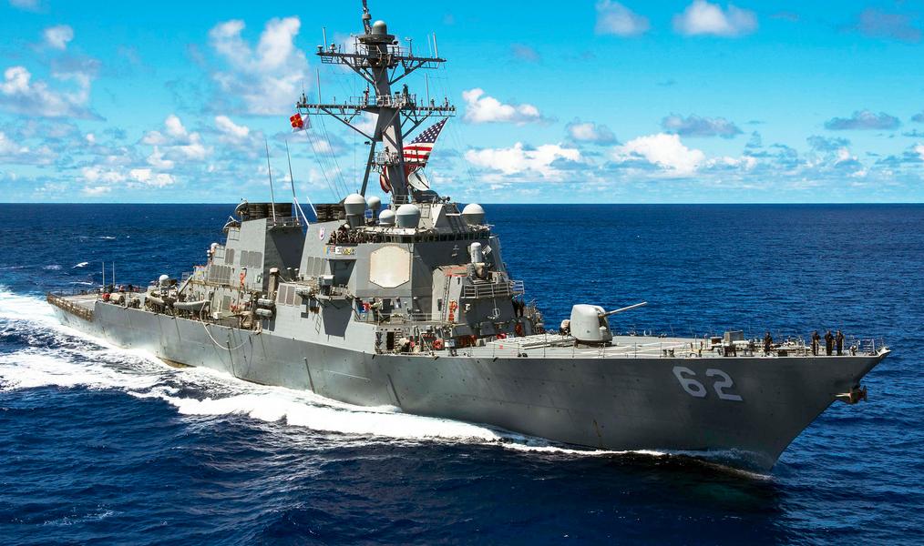 Destructor de EEUU chocó a mercante en aguas de Japón
