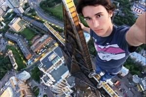 ESPECIAL: Selfie Day