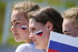 Rusia chicas