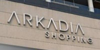 Viralizan nuevo incidente en Arkadia Shopping señalando poca atención en emergencias