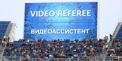 Árbitro de vídeo ainda não tem data para 'estrear' no Brasileirão