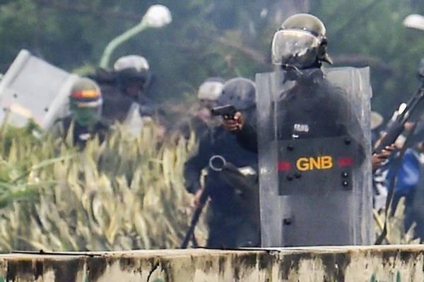 GNB Venezuela