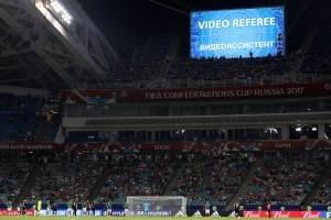 ¡Histórico! El videoarbitraje será probado en el futbol mexicano