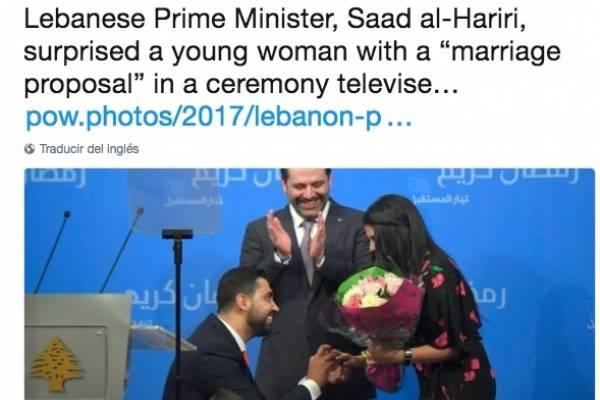 https://www.metroecuador.com.ec/ec/noticias/2017/06/23/primer-ministro-libanes-se-mostro-romantico-al-pedir-la-mano-una-joven.html