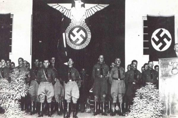 Archivo Nacional