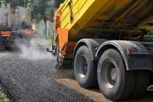 Multa de 30 mil dólares contra asfaltera ilegal en Peñuelas