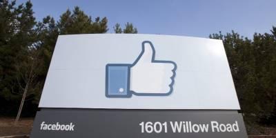 Facebook ayudará a encontrar puntos cercanos de wifi gratis