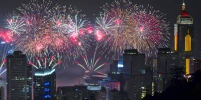 20 años de Hong Kong