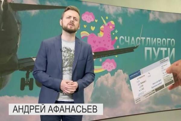 programa ruso tv