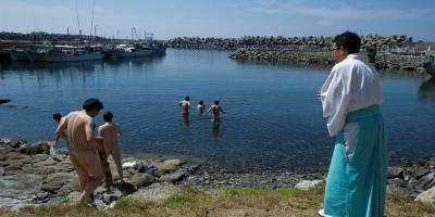 Isla Okinoshima