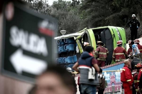 Tragedia Bus en Lima