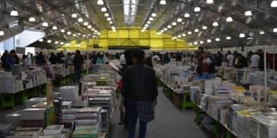 El Gran Outlet de Libros regresa a Bogotá en su primer aniversario