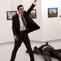 Un asesinato en Turquía