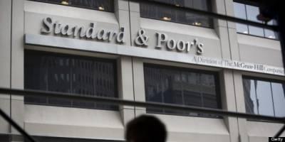 Ministro Valdés responde por baja en clasificación de riesgo de S&P