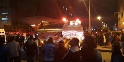 Explosión en un edificio de Bogotá deja 26 heridos