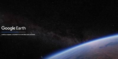 Google Earth ganha novo recurso que ensina a história da população por região pesquisada